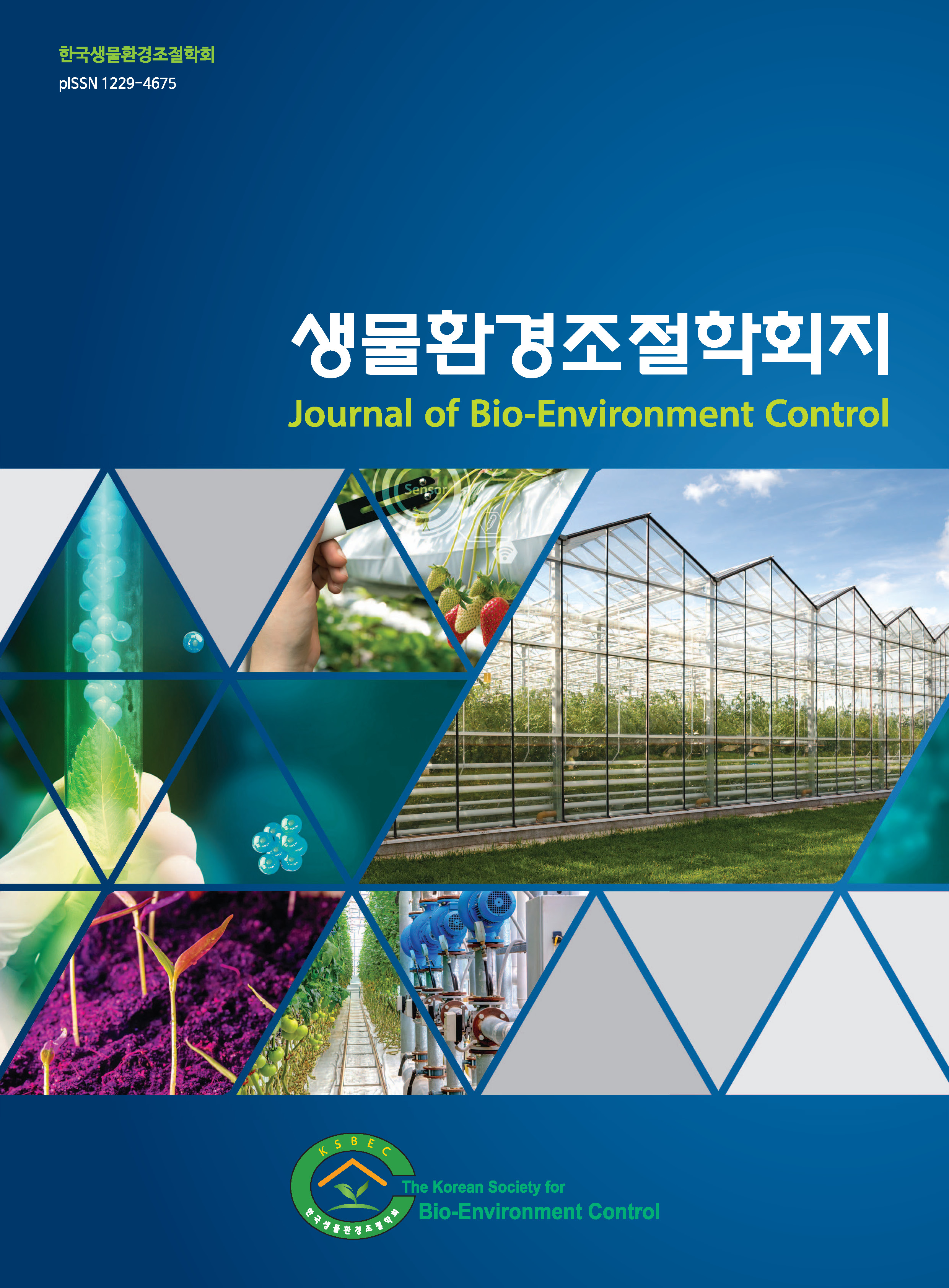 Journal of Bio-Environment Control